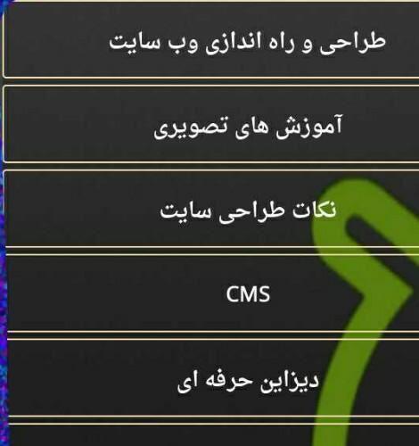 آموزش تخصصی طراحی وب سایت و برنامه نویسی ...آموزش تخصصی طراحی وب سایت و برنامه نویسی .
